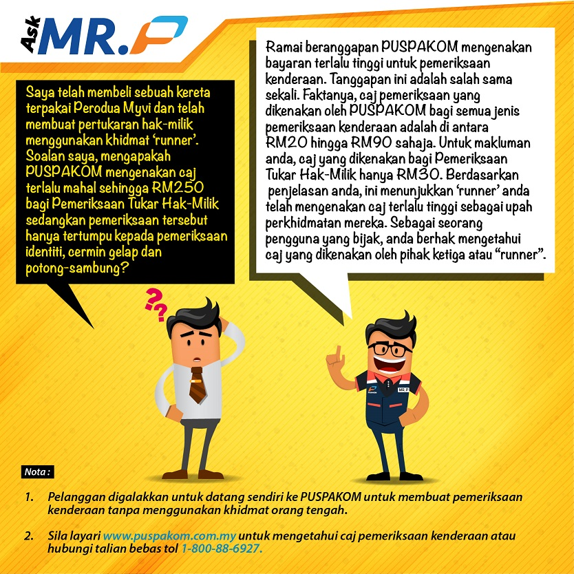 Ask Mr P June - W3 fi tukar milik resize